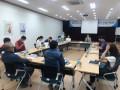 지역운영위원회 개최(2020.06.29)