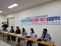 노동인권보호와 행복한 아파트 만들기 상생협약식(10.20)