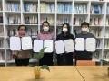 여수시청소년수련관/성문화센터 업무협약(2020.10.14)